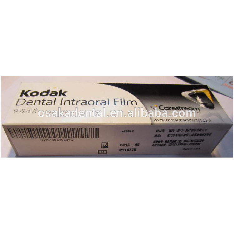 Dental Material Dental E Speed X-Ray Film for Dental X-Ray Machine Use