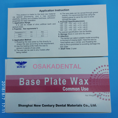 OSAKADENTAL Dental Base Plate Wax/Dental Red Base Plate Wax Modelling Wax for Dental Laboratory Material