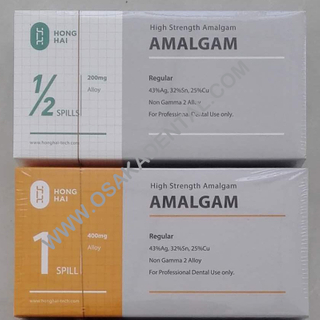 OSA-Capsule- 4 Osakadental Dental High Strength Amalgam Capsules 1 Spill 200mg 400mg 600mg 800mg