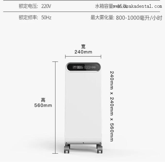Spray Sterilizer Disinfection And Autoclave Device