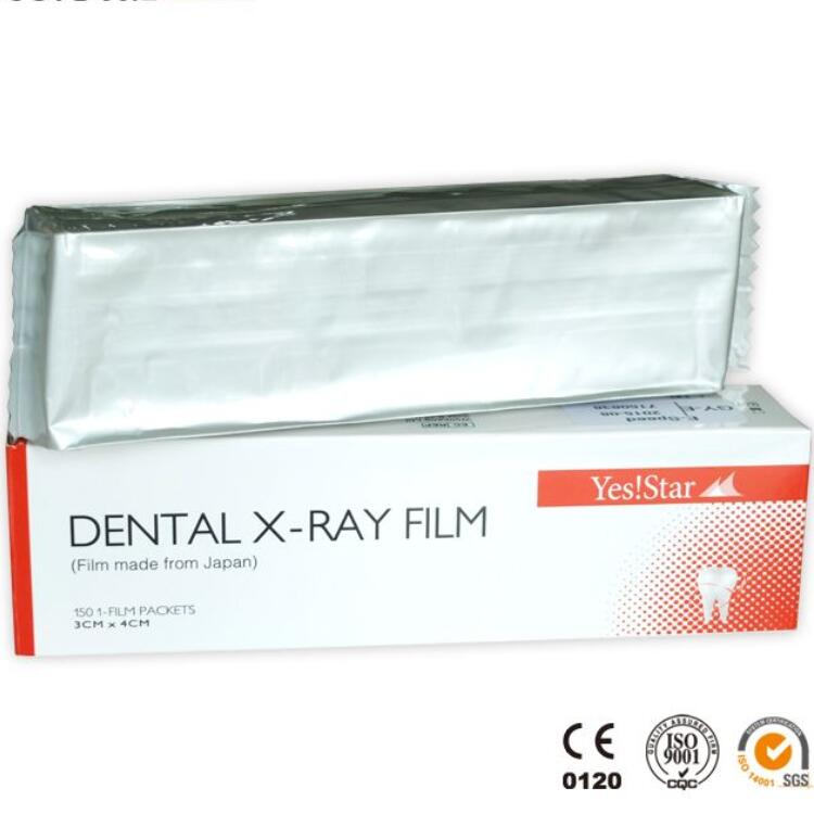 A Yes Star Dental E speed X-ray flim
